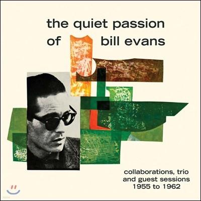 빌 에반스 콜라보레이션곡 모음집 (The Quiet Passion Of Bill Evans)