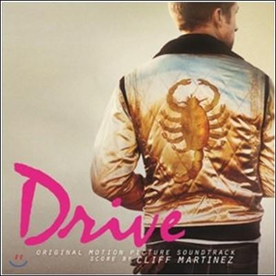 드라이브 영화음악 [스코어] (Drive Score OST By Cliff Martinez)