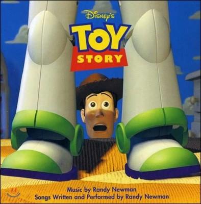 토이 스토리 영화음악 (Toy Story OST by Randy Newman)
