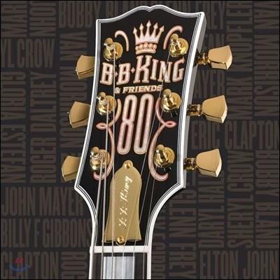 B.B. King (비비 킹) - B.B. King & Friends 80