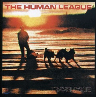 Human League (휴먼 리그) - Travelogue