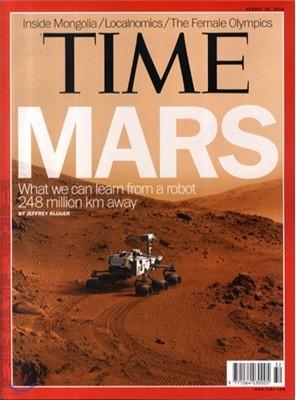 Time (주간) - Asia Ed. 2012년 08월 20일자