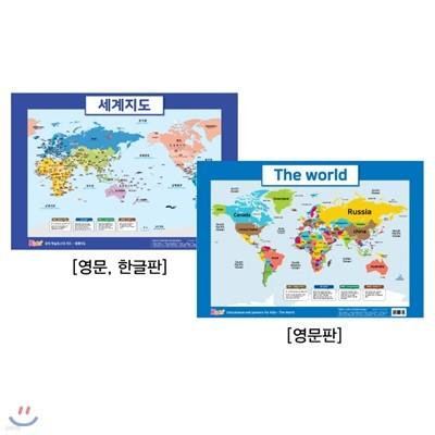 유아 벽보 영어 : 세계지도, The world