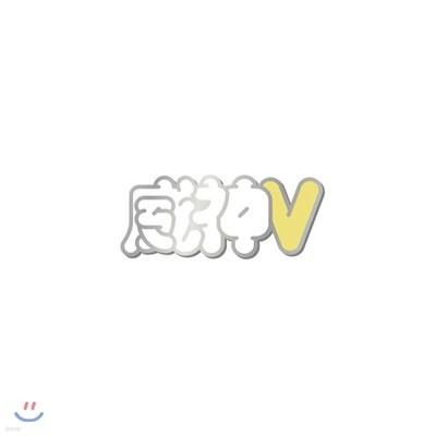 [WayV] BADGE
