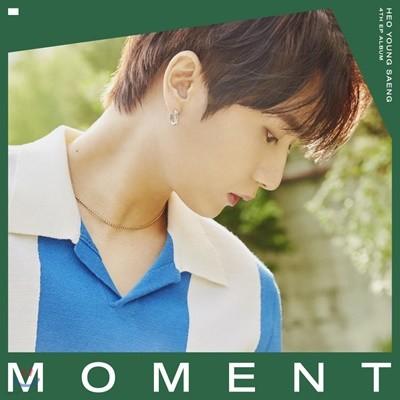 허영생 - 미니앨범 4집 : Moment