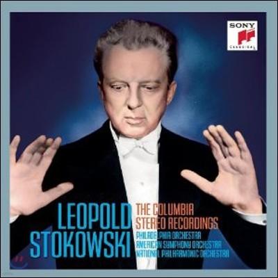레오폴트 스토콥스키 콜럼비아 스테레오 레코딩 (Leopold Stokowski - The Columbia Stereo Recordings)