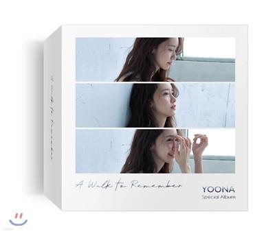 윤아 - A walk to remember [스마트 뮤직 앨범(키노앨범)]