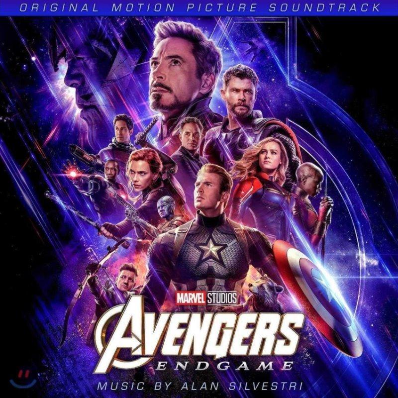 어벤져스: 엔드게임 영화음악 (Avengers: Endgame OST By Alan Silvestri 앨런 실베스트리)