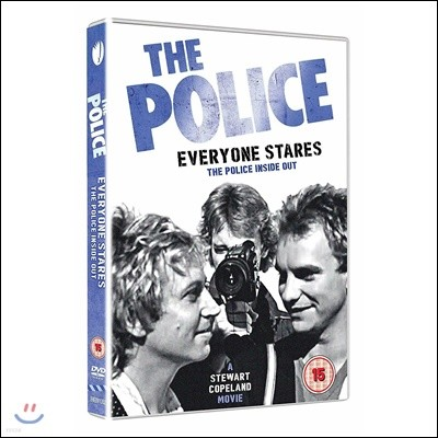 The Police (폴리스) - Everyone Stares: The Police Inside Out