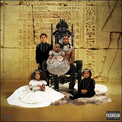 Offset (오프셋) - Father Of 4 [컬러 2LP]