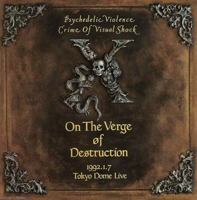 X-JAPAN - ON THE VERGE OF DESTRUCTION 1992.1.7 TOKYO DOME LIVE [2DISC][일본반][배송비무료]
