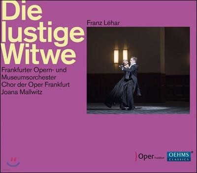 Marlis Petersen 프란츠 레하르: 유쾌한 미망인 (Franz Lehar: Die lustige Witwe)