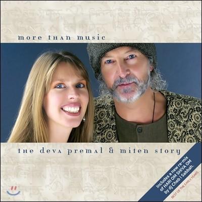 Deva Premal (데바 프레말) - More Than Music (음악 그 이상의 것)