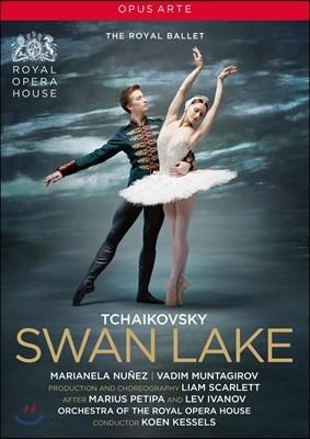 Koen Kessels 차이코프스키: 백조의 호수 (Tchaikovsky: Swan Lake)