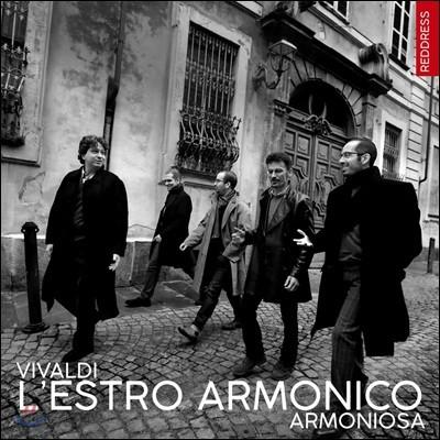 Armoniosa 비발디: 12개의 협주곡집 '조화의 영감, Op. 3' (Vivaldi: L'estro Armonico)