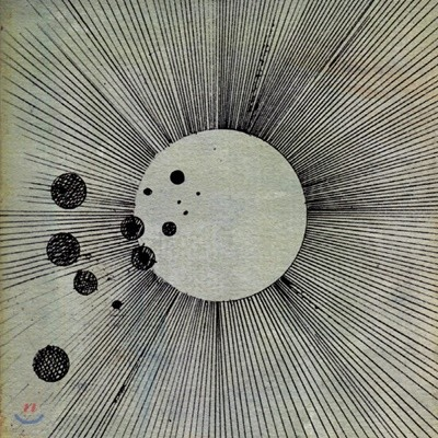 Flying Lotus (플라잉 로터스) - cosmogramma 정규 3집 [2LP]