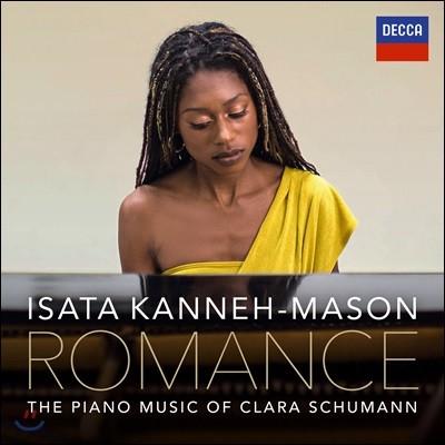 Isata Kanneh-Mason 클라라 슈만: 피아노 작품집 '로망스' (Romance)