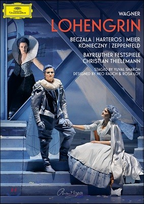 Christian Thielemann 바그너: 오페라 '로엔그린' (Wagner: Lohengrin)