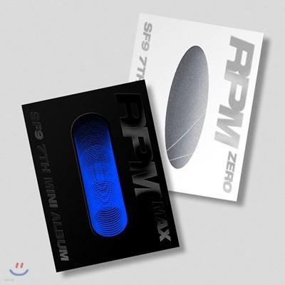 에스에프나인 (SF9) - 미니앨범 7집 : RPM (MAX 또는 ZERO Ver.) [1종 랜덤 발송]