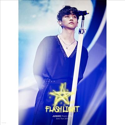 준호 (Junho) - Solo Tour 2018 'Flashlight' (지역코드2)(2DVD)