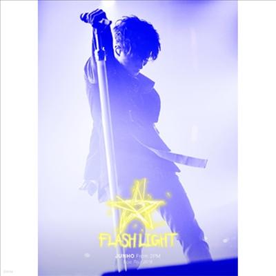 준호 (Junho) - Solo Tour 2018 'Flashlight' (지역코드2)(3DVD) (초회생산한정반)
