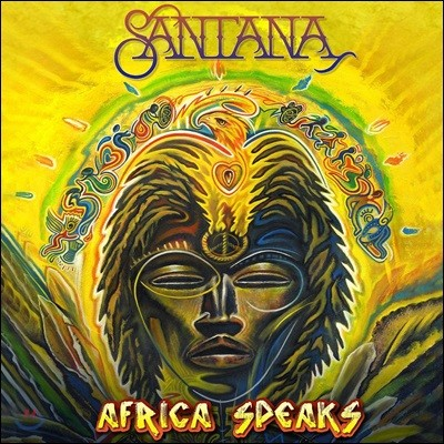 Santana (산타나) - Africa Speaks [2LP]