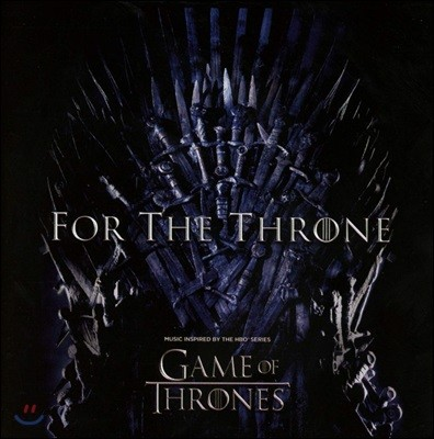 왕좌의 게임 시즌 8 드라마음악 (Game Of Thrones Season 8 OST 'For the Throne')
