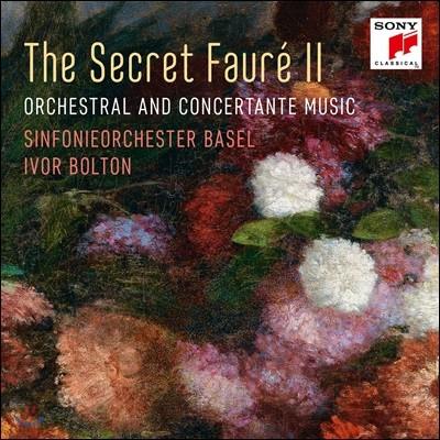 Ivor Bolton 포레: 관현악과 협주교향곡 - 시크릿 포레 2집 (The Secret Faure 2)