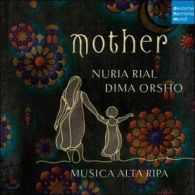 Nuria Rial / Dima Orsho 어머니를 주제로 한 바로크 가곡 모음집 (Mother - Baroque Arias and Arabic Songs)