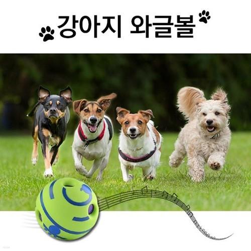 강아지 장난감 공 와글볼 기글볼 펫토이 분리불안 스트레스 해소 애견용품