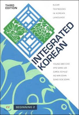Integrated Korean : Beginning #2