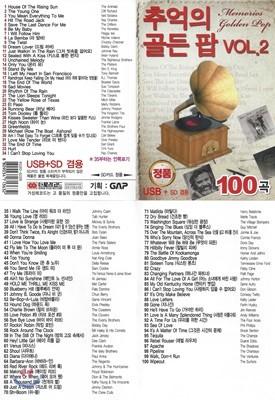 [USB/SD] 추억의 골든 팝 VOL.2 100곡 SD/USB