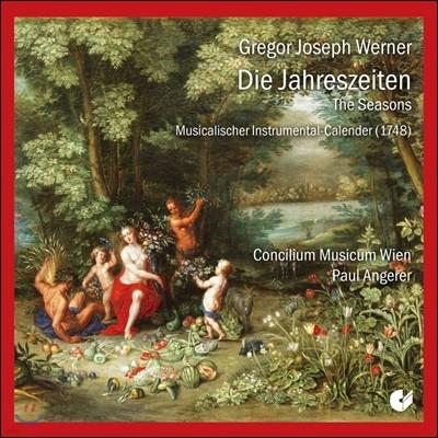 Paul Angerer 그레고르 베르너: 기악 모음곡집 '사계' (Werner: Die Jahreszeiten, The Seasons)
