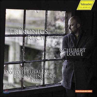 David Jerusalem 슈베르트 / 카를 뢰베: 가곡집 (In Erlkonigs Reich - Schubert / Loewe)
