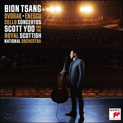 Bion Tsang 드보르작 / 조르주 에네스쿠: 첼로 협주곡 (Dvorak / George Enescu: Cello Concertos)