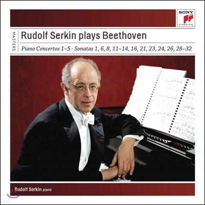 루돌프 제르킨이 연주하는 베토벤 (Rudolf Serkin plays Beethoven Concertos, Sonatas & Variations )
