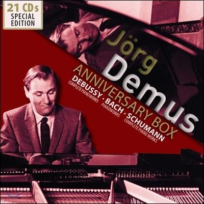 Jorg Demus 외르크 데무스 피아노 독주 모음집 (Anniversary Box - Debussy / Bach / Schumann)