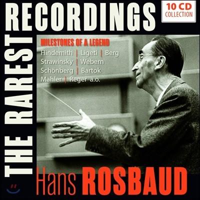 Hans Rosbaud 한스 로스바우트 희귀 녹음집 [현대음악 작품집] (The Rarest Recordings)