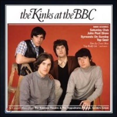 Kinks - At The BBC