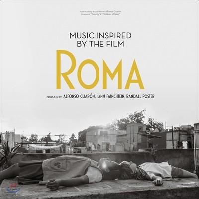 영화 '로마'로부터 영감을 받은 음악들 (Music Inspired by the Film Roma) [2LP]