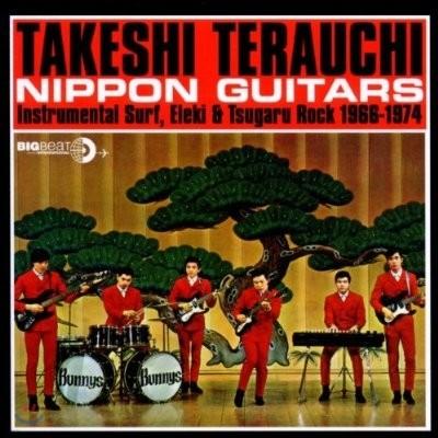 Takeshi Terauchi - Nippon Guitars
