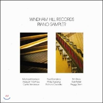 윈드햄 힐 레이블 피아노 소품집 (Windham Hill Records Piano Sampler)