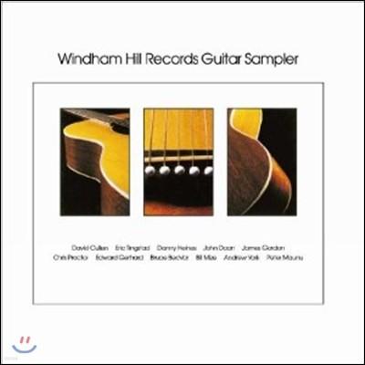 윈드햄 힐 레이블 어쿠스틱 기타 연주집 (Windham Hill Records Guitar Sampler)