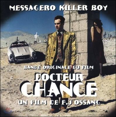 닥터 샹스 영화음악 (Docteur Chance OST)