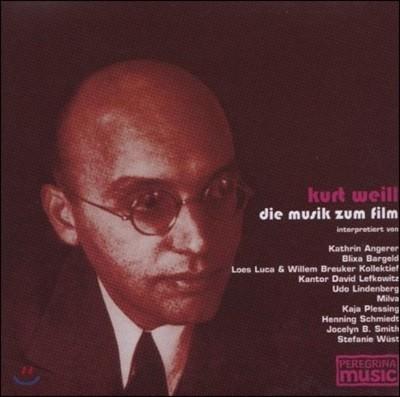 Kurt Weill - Die Musik Zum Film