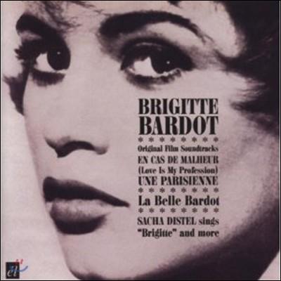 Brigitte Bardot (브리지트 바르도) - Love Is My Profession / Une Parisienne