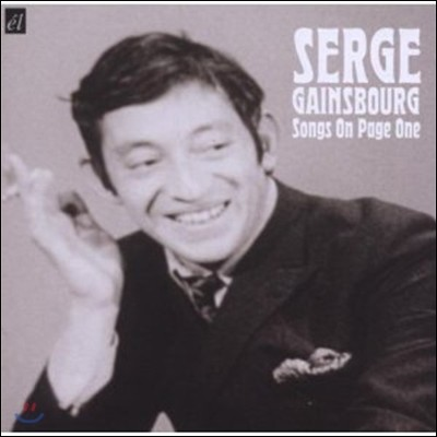Serge Gainsbourg - Songs On Page One
