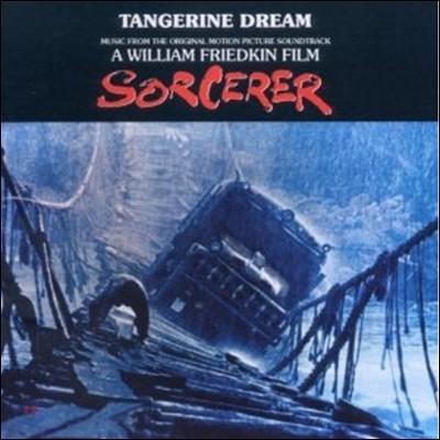 Tangerine Dream - Sorcerer OST