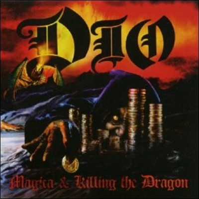 Dio - Magica / Killing The Dragon