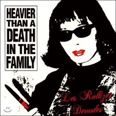 Les Rallizes Denudes [Hadaka no Rallizes] - Heavier Than A Death In The Family [2LP]